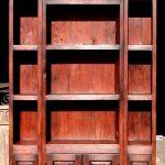 Front of secret bookshelf door