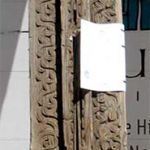 One of four antique columns used to make a window surround